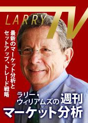 週刊ラリーTV