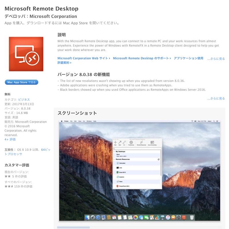 【FAQ】Mac環境でMT4を利用するには?